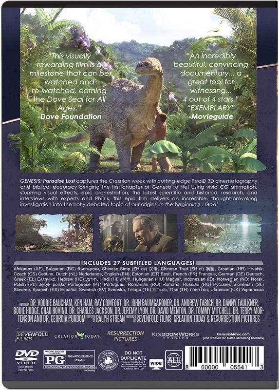 2D DVD Back Cover