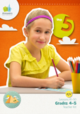 ABC: Grades 4–5 Teacher Kit Year 1 (KJV): Unit 5