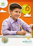 ABC: Grade 4 – Grade 5 Teacher Kit Year 1 (KJV): Unit 6