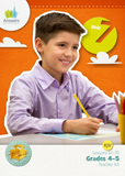 ABC: Grade 4 – Grade 5 Teacher Kit Year 1 (KJV): Unit 7