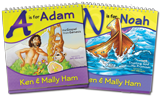 A is for Adam and N is for Noah Combo